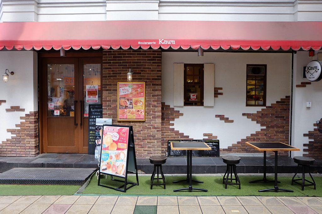 ブーランジェリーカワ Boulangerie kawaの店舗画像