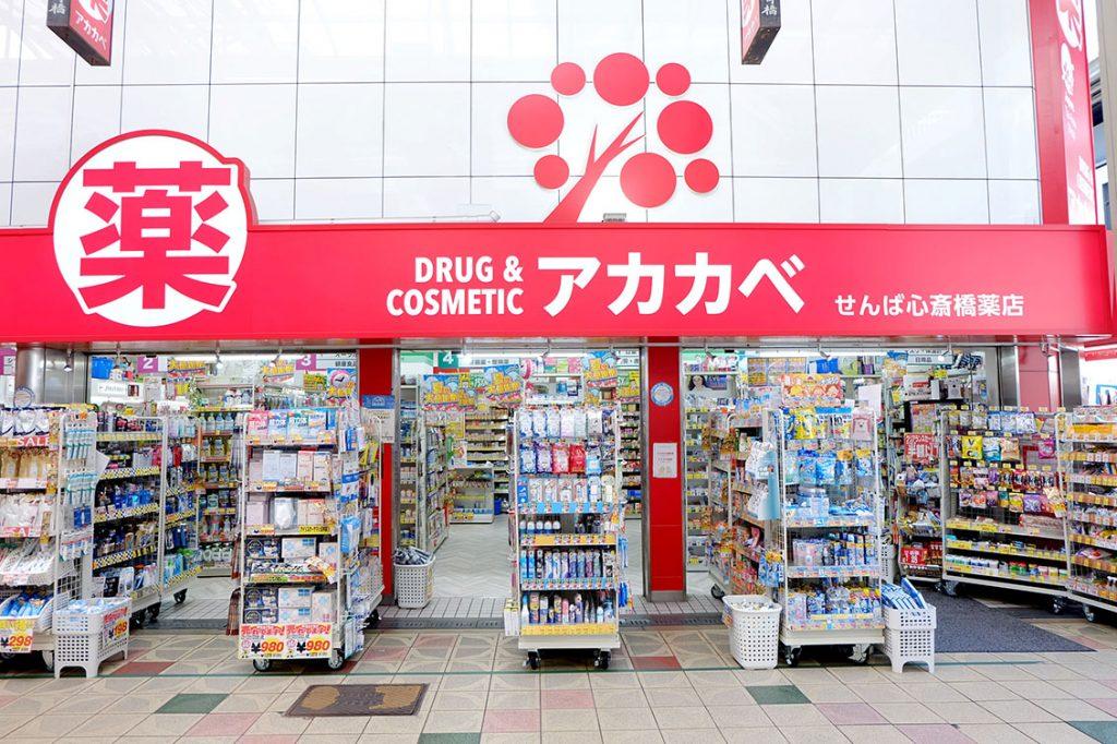 ドラッグアカカベ 心斎橋店の店舗画像