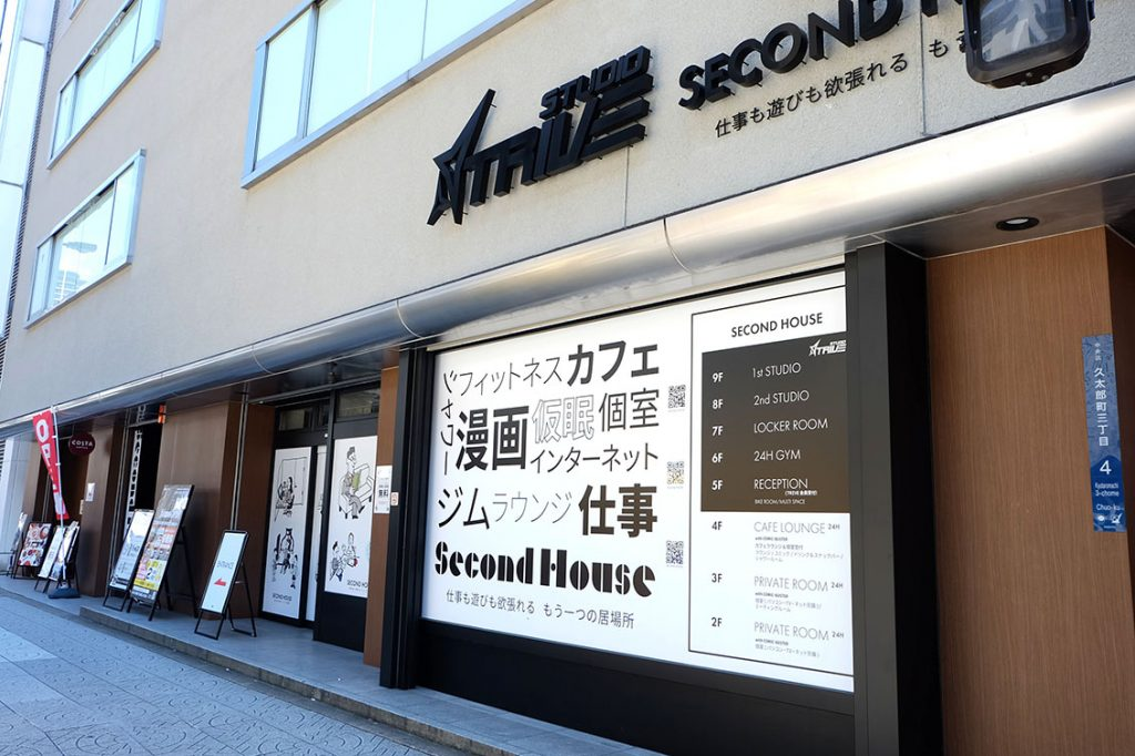 STUDIO TRIVEの店舗画像