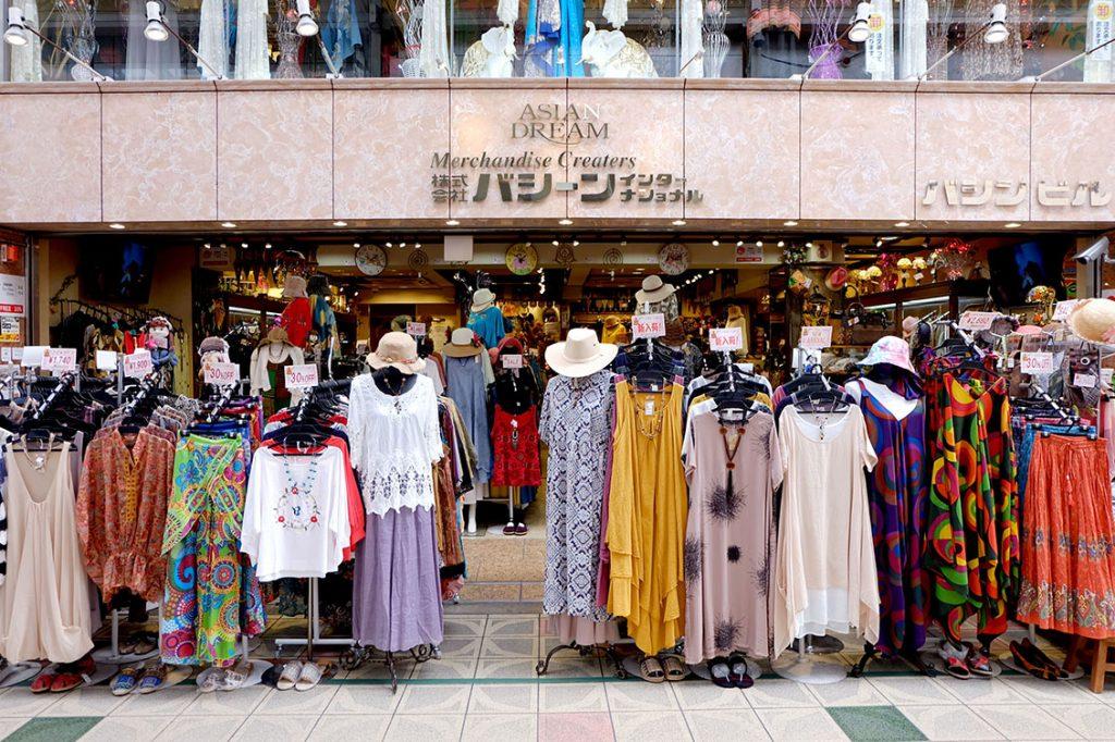 バシーンインターナショナルの店舗画像