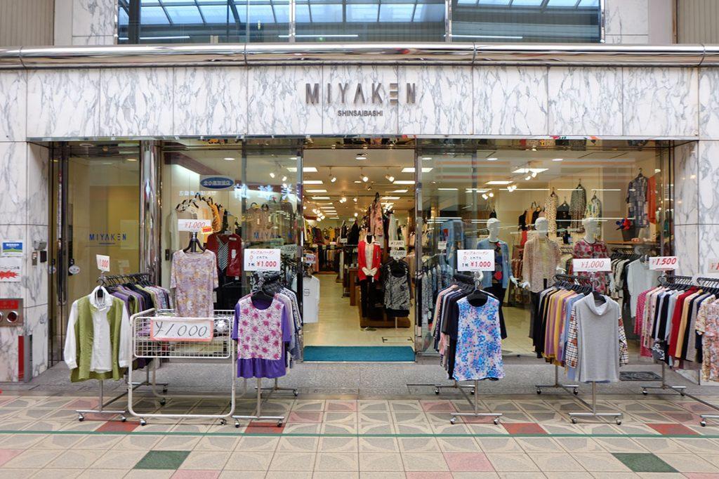 ミヤケンの店舗画像