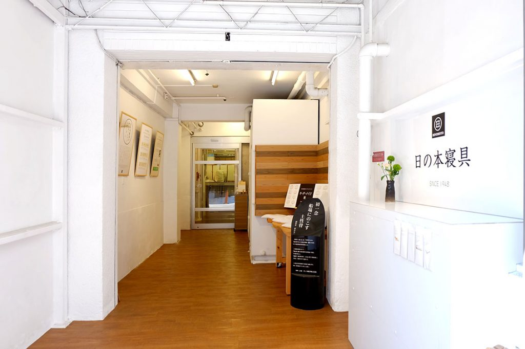 日の本寝具の店舗画像