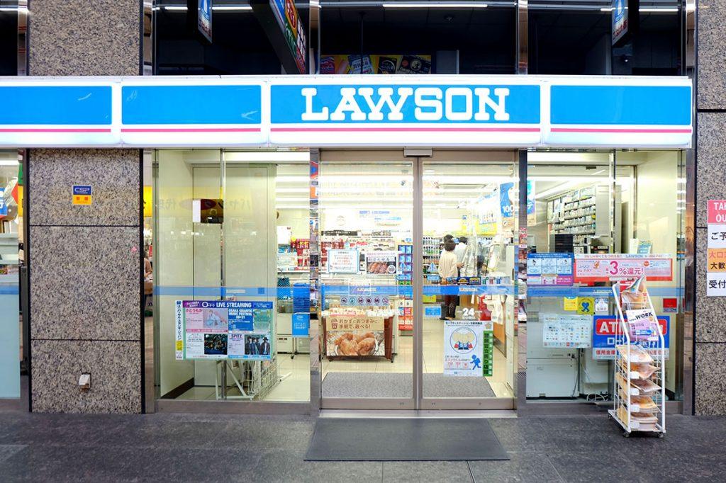 ローソン せんば心斎橋筋店の店舗画像