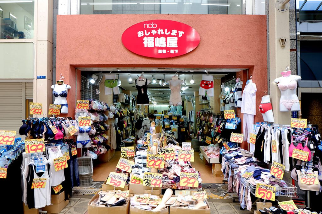 おしゃれします福嶋屋の店舗画像