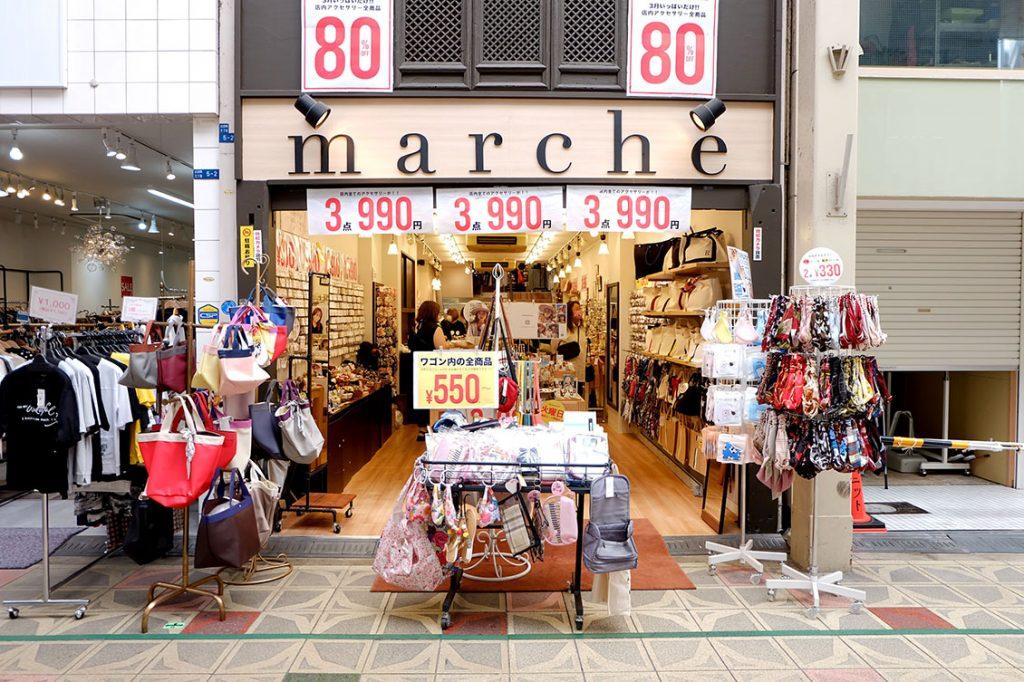 marcheの店舗画像