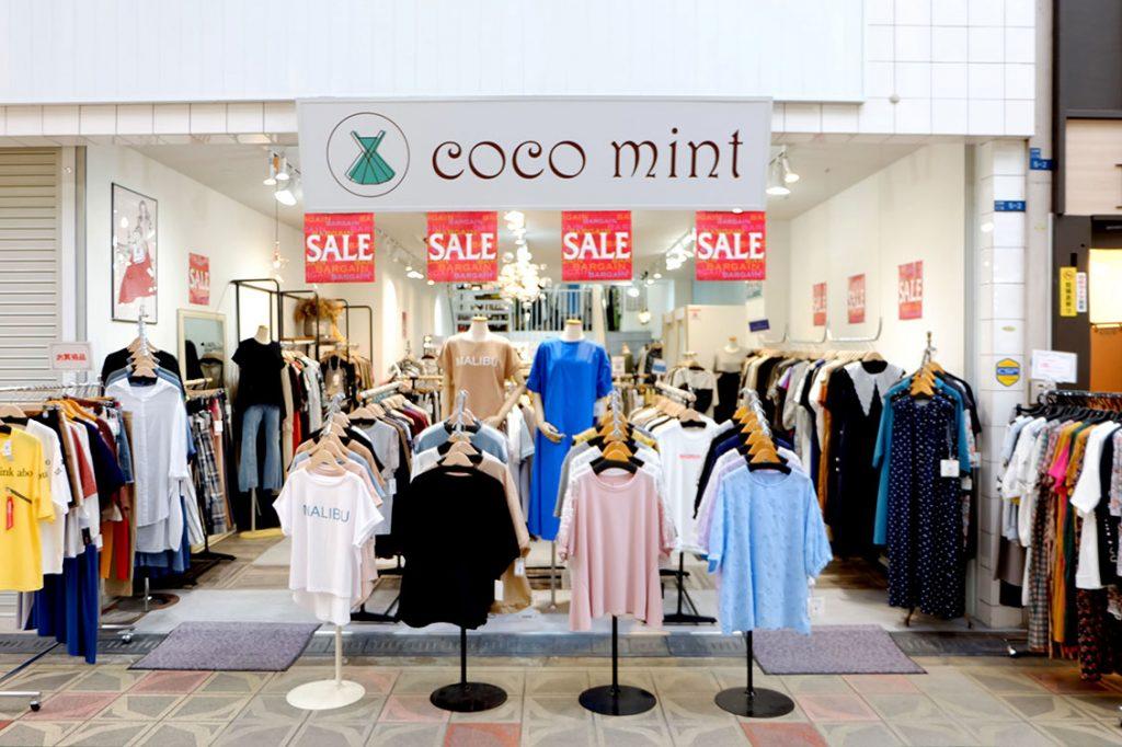 coco mintの店舗画像