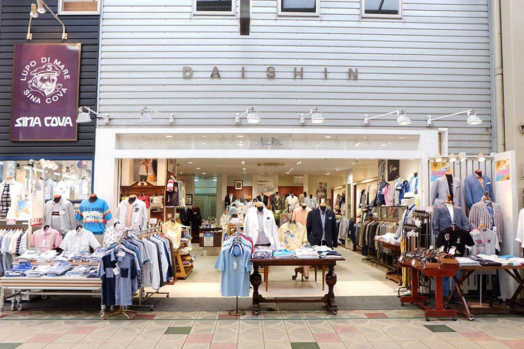 アドオン・ダイシン 心斎橋店の店舗画像