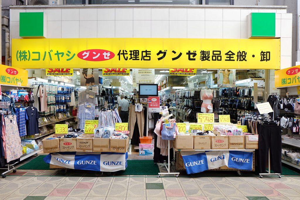 コバヤシアパレルの店舗画像