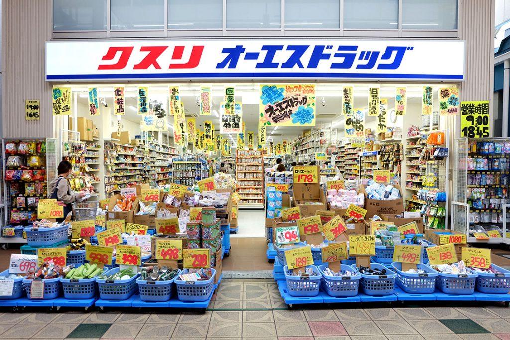 オーエスドラッグの店舗画像
