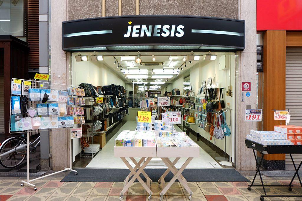 JENESISの店舗画像
