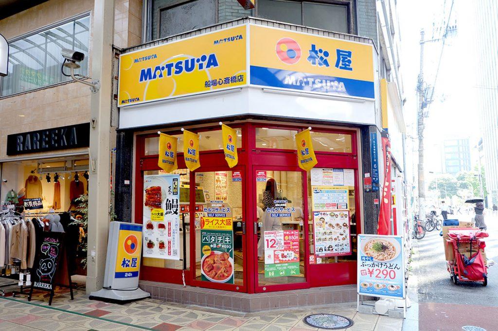 松屋 船場心斎橋店の店舗画像