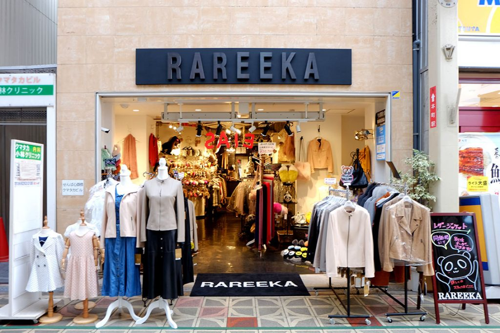 RAREEKAの店舗画像