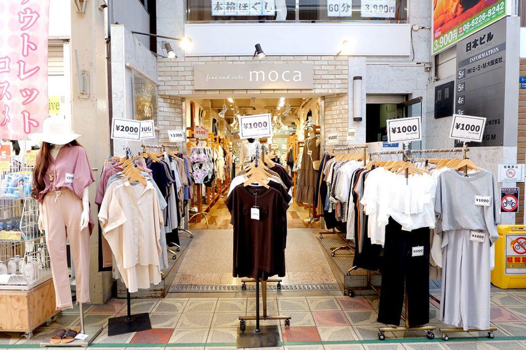 MOCAの店舗画像