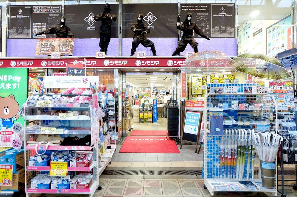 シモジマ 心斎橋店の店舗画像