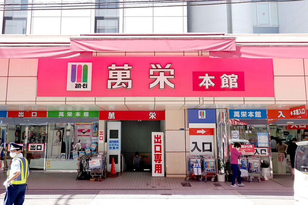 萬栄 本館の店舗画像