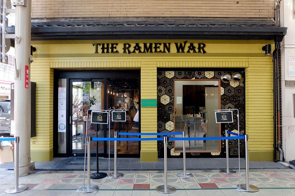 ラーメン大戦争の店舗画像