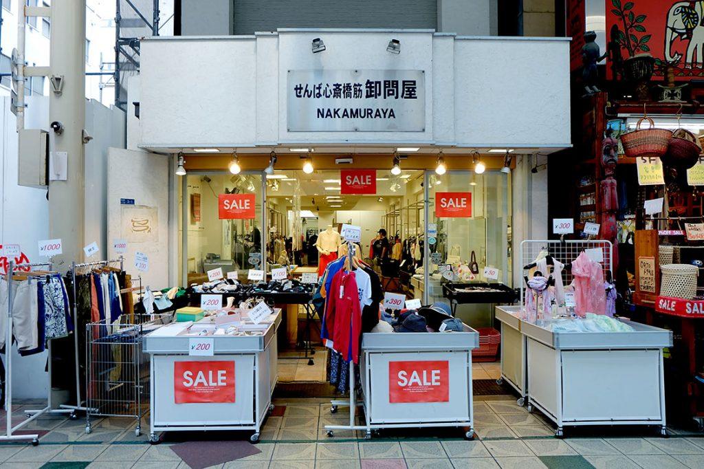 中村屋の店舗画像