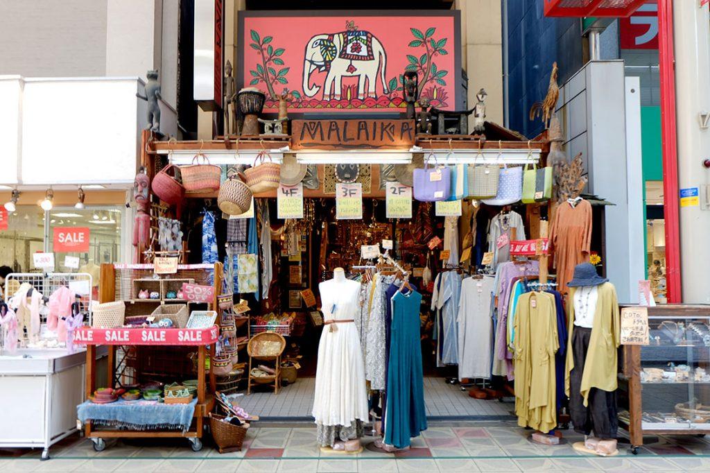 MALAIKAの店舗画像