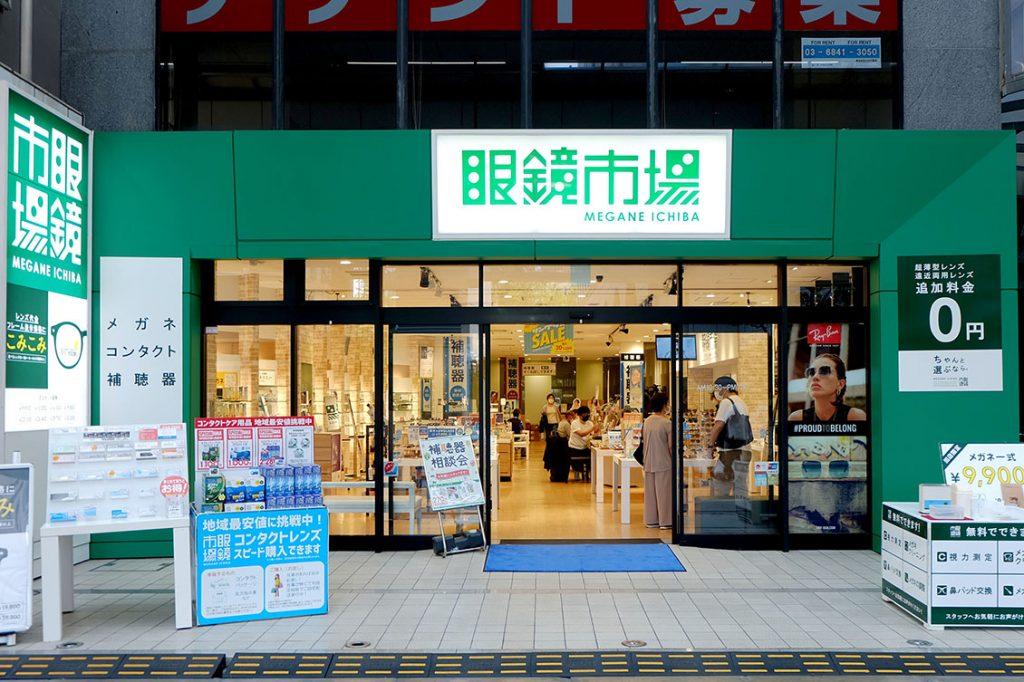 眼鏡市場 北心斎橋店の店舗画像