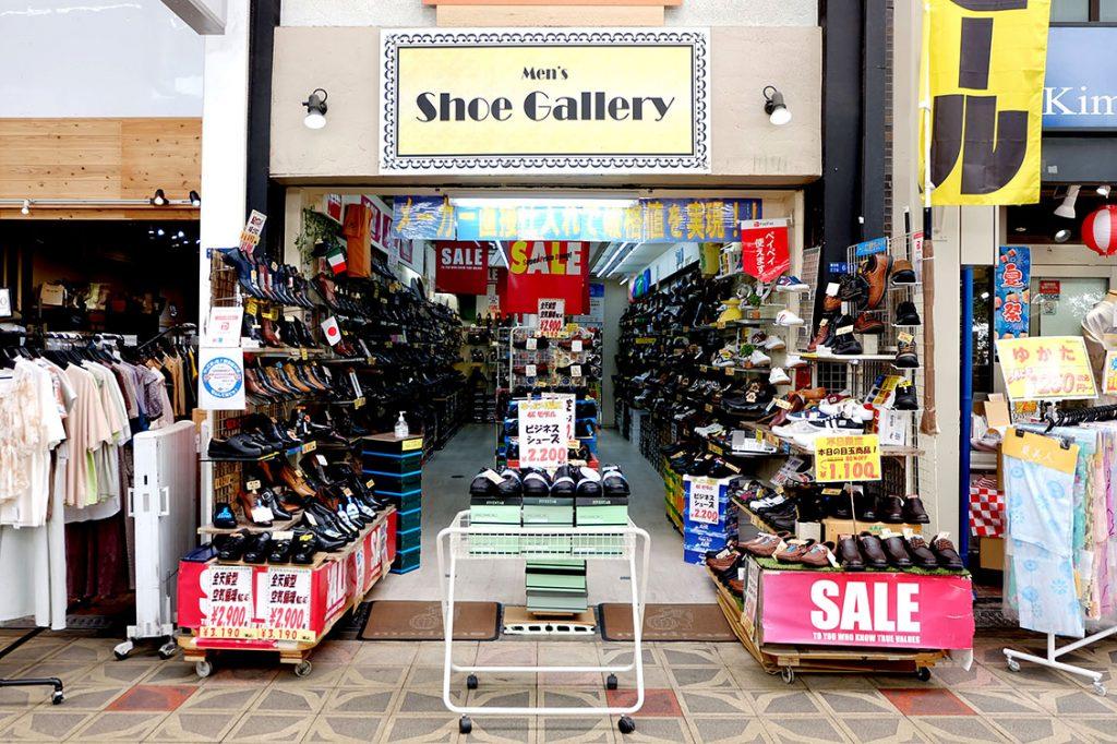 シューギャラリー 本町店の店舗画像