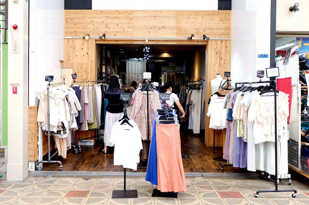 シェルビーの店舗画像