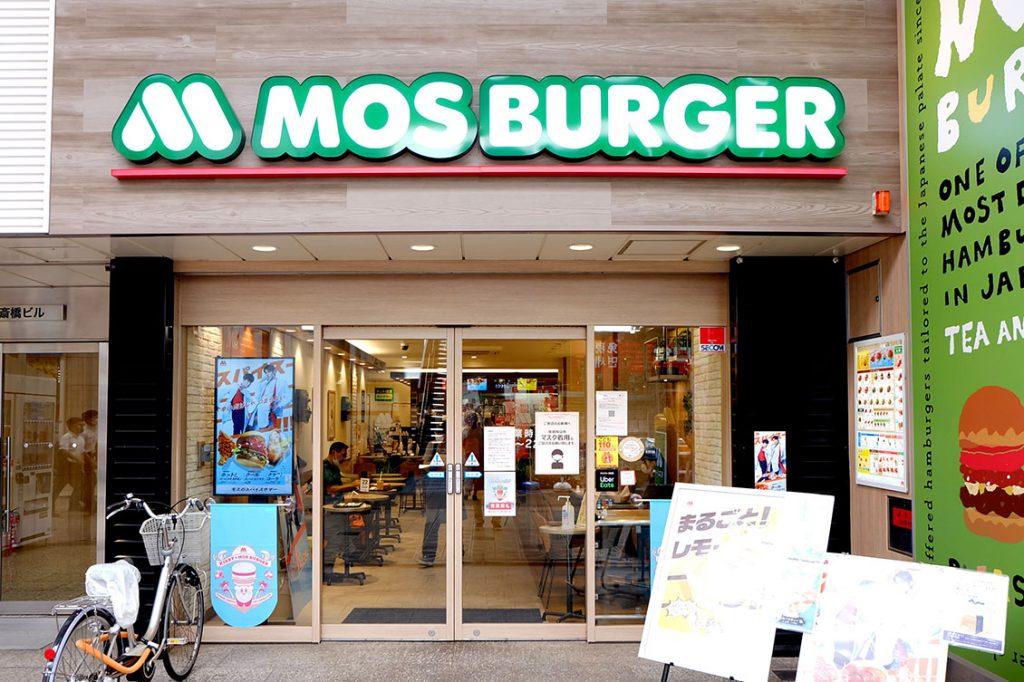 モスバーガー 北心斎橋店の店舗画像