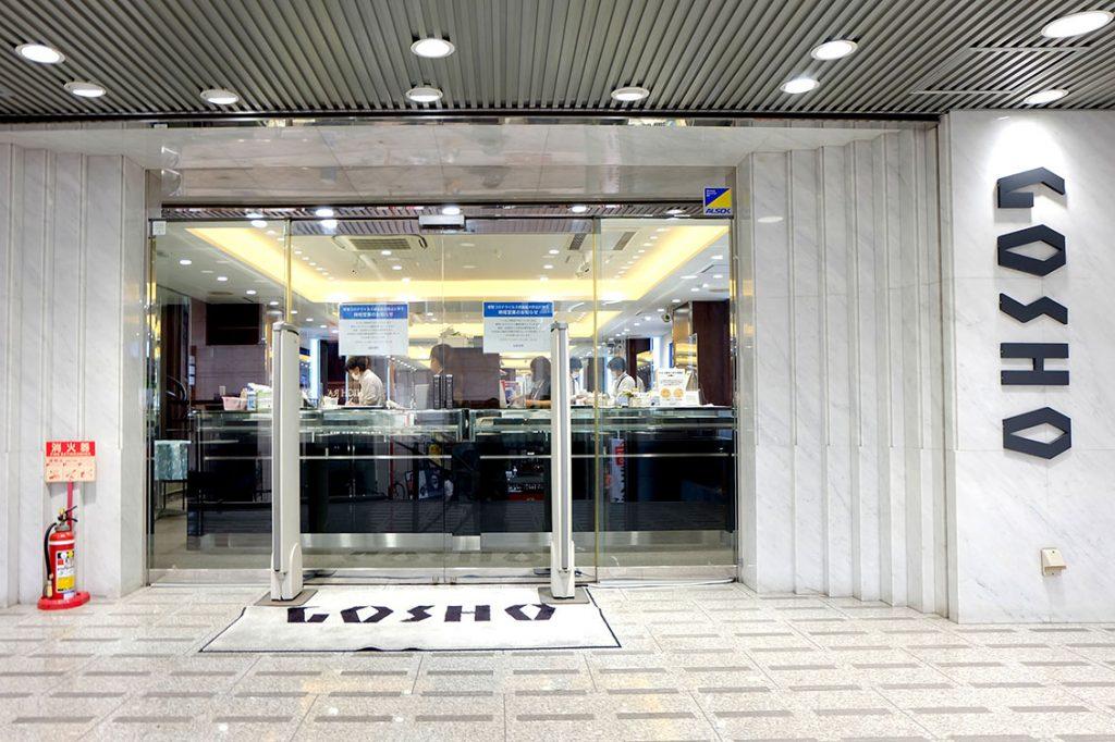 GOSHOの店舗画像